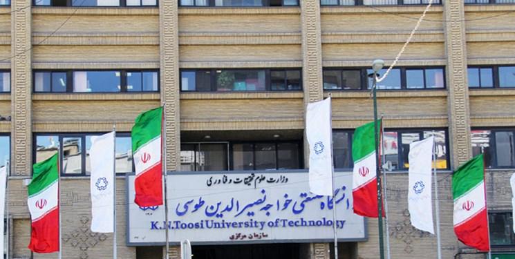 فوت چند دانشجوی دانشگاه خواجه نصیر در سانحه تصادف عراق